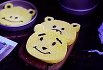 胡萝卜小熊吐司的做法