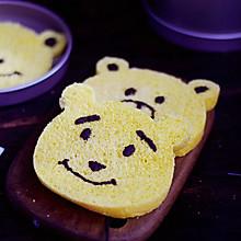 胡萝卜小熊吐司