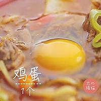 韩式辣牛肉汤|太阳猫早餐的做法图解5
