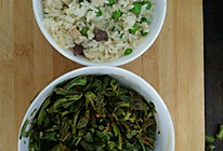 牛干巴豌豆焖饭的做法