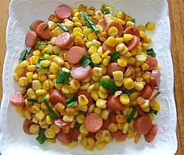 火腿肠炒玉米粒的做法