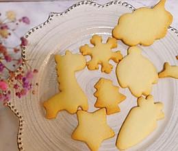 黄油版卡通饼干的做法