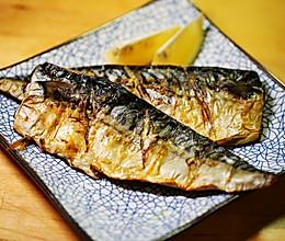 回归食物本来味道之盐烤鲐鲅鱼的做法