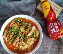 #豪吉川香美味#口水鸡的做法