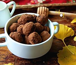 可可粉栗子球:自制低热量小甜点的做法