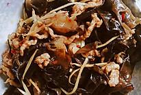 木耳姜丝炒肉的做法