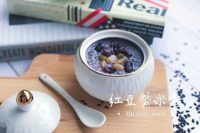 今年流行的紫色元素【红豆紫米露】心动吗?