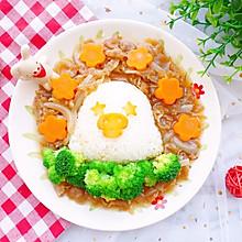 日式肥牛饭·辅食