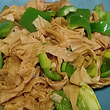 青椒豆皮(快手菜)