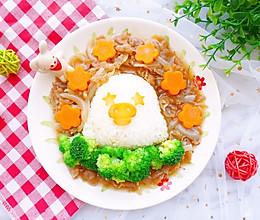 日式肥牛饭·辅食的做法