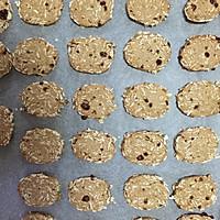 燕麦饼干的做法图解4