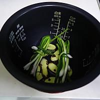 电饭锅版盐焗鸡的做法图解4
