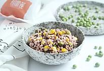 赤小豆玉米青豆饭的做法
