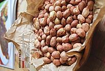 香酥椒盐花生米的做法