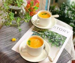 #我们约饭吧#奶油南瓜汤 不能错过的甜品的做法