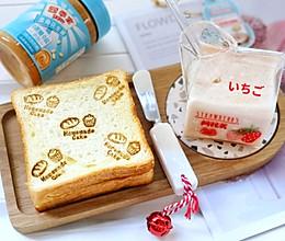 #四季宝蓝小罐#精致早餐——花生酱吐司的做法