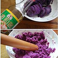 紫薯寿司的做法图解3