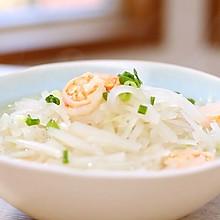 萝卜丝虾仁汤-迷迭香