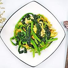 #换着花样吃早餐#菠菜炒鸡蛋,补铁补钙快手家常菜。