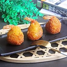 #憋在家里吃什么#黄金虾球
