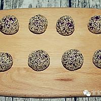 紫薯芝麻小饼 | 软糯清甜,无论大人还是孩子都适合!的做法图解9