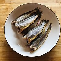 #百变鲜锋料理#豆豉小黄鱼的做法图解3