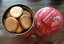 白色恋人(巧克力夹心饼干)的做法