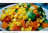 什锦蔬菜的做法