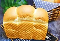 #带着零食去旅行!#超级无敌拉丝的北海道吐司的做法