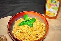 #太太乐鲜鸡汁玩转健康快手菜#看不见蛋的鸡汁蛋炒饭的做法