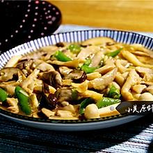 清淡的下饭菜炒菌菇