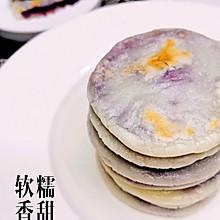 软糯香甜~紫薯糯米饼