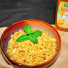 #太太乐鲜鸡汁玩转健康快手菜#看不见蛋的鸡汁蛋炒饭