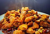 老味宫保鸡丁(低配版)|口味复合|麻辣鲜香脆|超级详细的做法