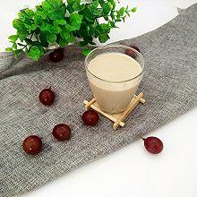 葡萄苹果牛奶汁#九阳至爱滋味#
