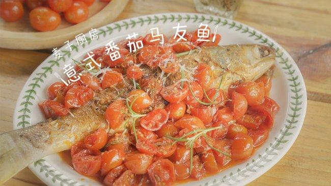 意式番茄马友鱼的做法