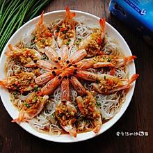 花开富贵虾#维达与你传承年味#