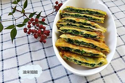 饺子皮版韭菜盒子(韭菜盖子)