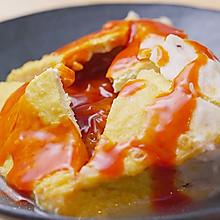 【淡水阿给】专吃粉丝的豆腐,真是太新奇了!
