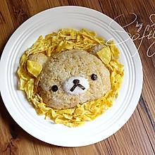 轻松熊造型米饭#最萌缤纷儿童节#