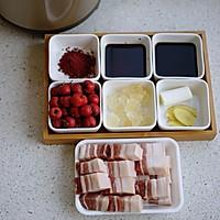 年菜来一道 | 宫廷樱桃肉的做法图解1