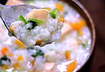 三文鱼蔬菜粥的做法