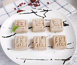 神仙小甜品 红豆山药糕 低脂健康 好吃不上火不发胖的做法