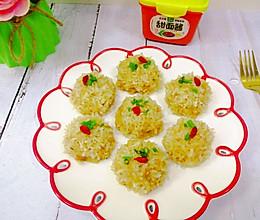 #一勺葱伴侣,成就招牌美味#美味营养糯米珍珠丸子的做法