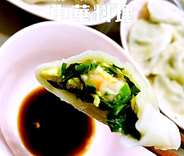 韭菜鸡蛋虾仁水饺的做法