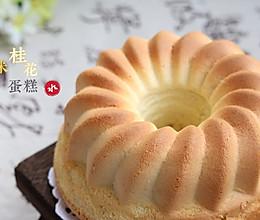 小米桂花蛋糕的做法