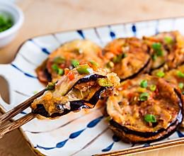 鲜香开胃的鱼香茄盒的做法
