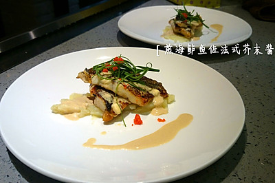 煎海鲈鱼佐法式黄芥末酱[简单三部曲]