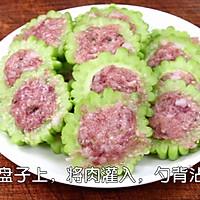 家常菜之【干烧苦瓜酿肉】的做法图解3