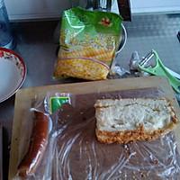 早餐新花样,面包大变装的做法图解1